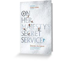 On Her Majesty's Secret Service - Movie Poster Greeting Card
