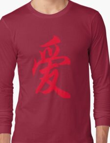 Chinese characters of LOVE Long Sleeve T-Shirt