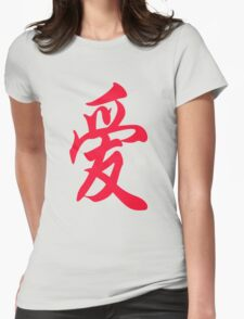 Chinese characters of LOVE Womens Fitted T-Shirt