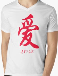 Chinese characters of LOVE Mens V-Neck T-Shirt