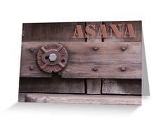 Rustic Asana Greeting Card