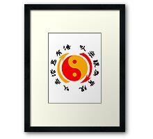 Yin Yang Jeet Kune Do Framed Print