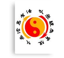 Yin Yang Jeet Kune Do Canvas Print