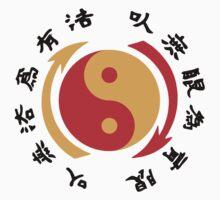Yin Yang Jeet Kune Do Kids Clothes
