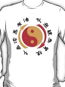 Yin Yang Jeet Kune Do T-Shirt