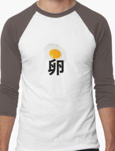 Cool egg  Men's Baseball ¾ T-Shirt