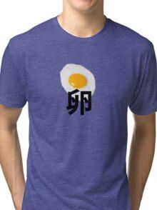 Cool egg  Tri-blend T-Shirt