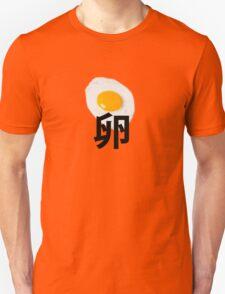 Cool egg  Unisex T-Shirt