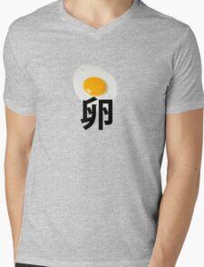 Cool egg  Mens V-Neck T-Shirt