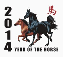 2014 Year of The Horse One Piece - Short Sleeve
