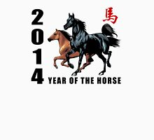 2014 Year of The Horse Unisex T-Shirt
