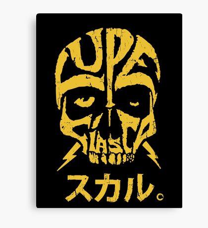 Lupe Fiasco Skull Canvas Print