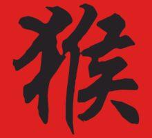 Chinese Zodiac Symbol Year of The Monkey Kids Tee