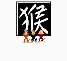 Very Funny Chinese Year of The Monkey Womens Fitted T-Shirt