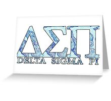 Delta Sigma Pi Greeting Card