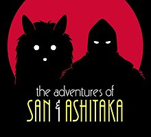 The Adventures of San & Ashitaka by DrRoger