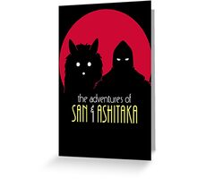 The Adventures of San & Ashitaka Greeting Card