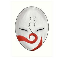 Haku's Mask Version 2 Art Print