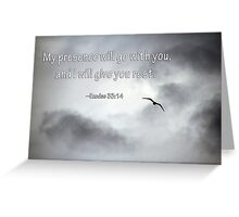Seagull and Exodus 34:13 Verse  Greeting Card
