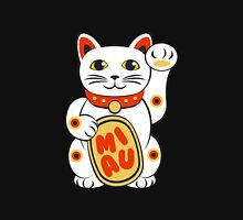 Miau Unisex T-Shirt
