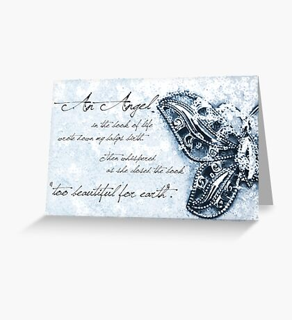 Too Precious For Earth (boy) Greeting Card