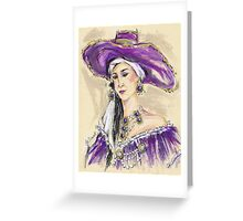 Cisnero Greeting Card