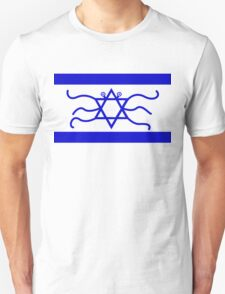 The Jewish Spaghetti Monster T-Shirt