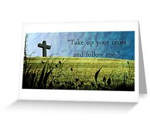 Matthew 24:16 Greeting Card