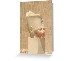 Egypt sculpture Greeting Card