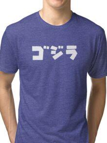 Godzilla Tri-blend T-Shirt