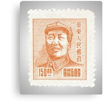 Communism is great....... if you are Mao Zedong. Canvas Print