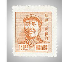 Communism is great....... if you are Mao Zedong. Photographic Print