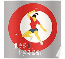 Go Play Ping Pong! Poster