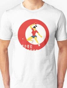 Go Play Ping Pong! Unisex T-Shirt