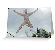 Sky Sculpture VI Greeting Card