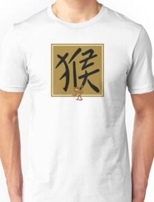 Chinese Zodiac Year of The Monkey Unisex T-Shirt
