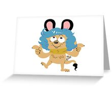 Sassiest Lion in the Jungle Greeting Card