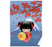 Japanese Red Sakura Kokeshi Doll Poster