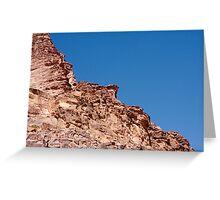 Ridge profile, Wadi Rum Greeting Card