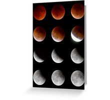 Blood Moon to Super Moon - Sept 27, 2015 Greeting Card