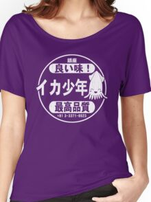 Squid Boy Restaurant - Ginza, Tokyo (vintage look) Women's Relaxed Fit T-Shirt