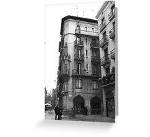 Barcelona Plaza Greeting Card