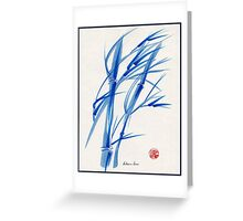 SOFT BREEZE - Original watercolor ink wash painting Greeting Card