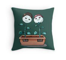 Haikyuu!! - Aoba Jousai Plants - Matsukawa & Hanamaki Throw Pillow