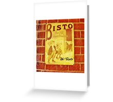 Ah! Bisto- Retro Print Greeting Card