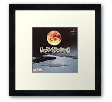 Moonlight Syndrome Framed Print