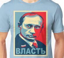 Putin power | Disobey Unisex T-Shirt