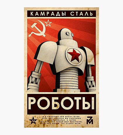 РОБОТЫ - Comrades of Steel Photographic Print