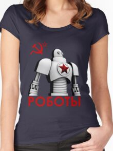 РОБОТЫ - Comrades of Steel, Version 1A.1 Women's Fitted Scoop T-Shirt