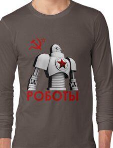 РОБОТЫ - Comrades of Steel, Version 1A.1 Long Sleeve T-Shirt
